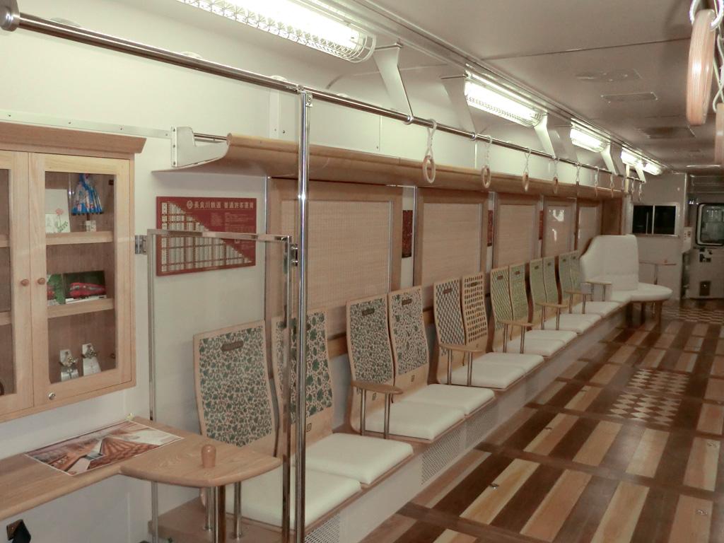長良川鉄道様川風